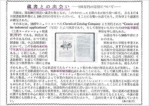 NJKhistory-1