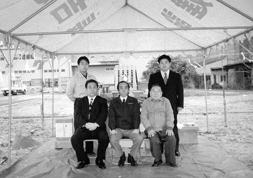 1998年松原新工場設立|中島重久堂
