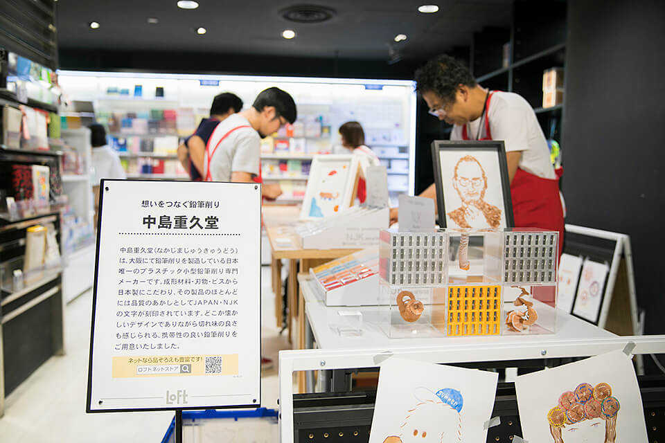 Pencil flake art work shop at 渋谷LOFT 2018|中島重久堂